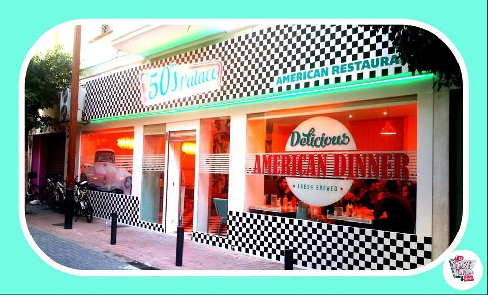 retro amerikansk diner sted 50s Spania