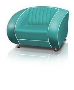 Retro Vintage Sessel