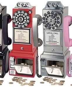 الهواتف الرجعية